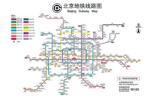 北京の地下鉄路線図