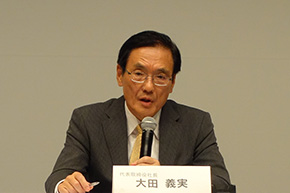 VAIO 代表取締役社長の大田義実氏
