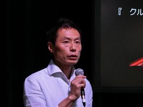 マツダの玉谷聡氏