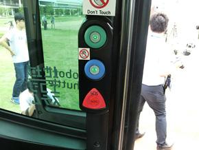 車内のボタン