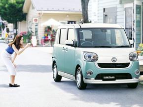 「タント」ベースだが「ムーヴ」の派生モデルとして展開する新型軽自動車「ムーヴ キャンバス」