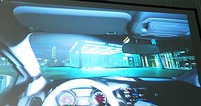 フォード「FiVE」のHMD装着者への見え方