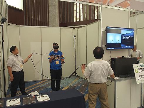 「Autodesk University Japan 2016」展示会場のVR体験コーナー