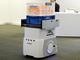 人工知能で走る搬送用ロボ、目指すのは生産ラインの「超柔軟性」