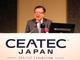 日本を第4次産業革命の中心地へ、設立1年となるIoT推進コンソーシアムの現在地