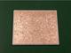銅と窒化アルミニウムセラミックスを接合する新技術を開発