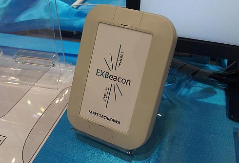 WHEREが展示したメッシュ型ビーコン「EXBeacon」