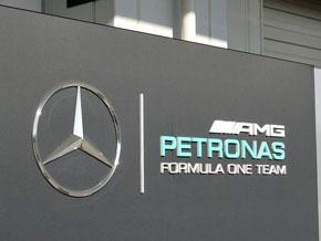 メルセデスAMGペトロナスのピットガレージ