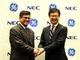 GEとNECが産業用IoTで提携、「Predix」を共同展開へ