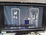 ブランコロボットが足の部分をやみくもに動かす