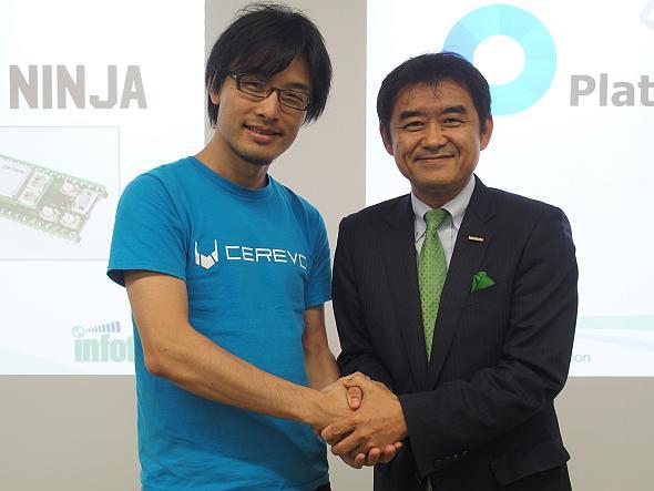 Cerevoの岩佐琢磨氏(左)とインフォテリアの平野氏(右)