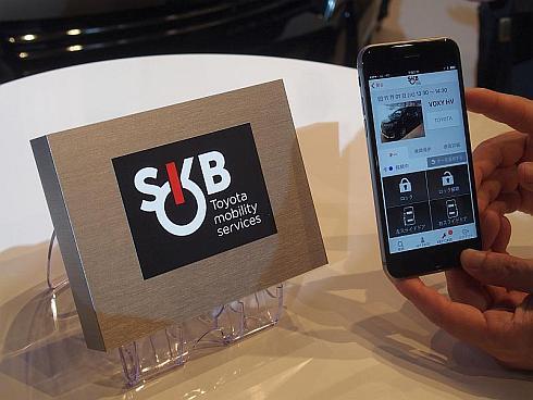 トヨタ自動車の「SKB」(左)とSKBを操作するスマートフォンアプリの画面(右)