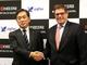 IoT通信費用が年額100円以下、「SIGFOX」が京セラ経由で日本進出