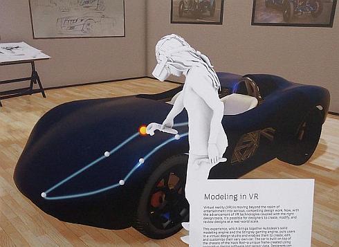 「VR空間におけるモデリングのデモ」のイメージ