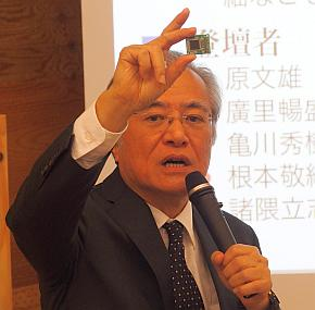 TRONプロジェクトリーダーの坂村健氏