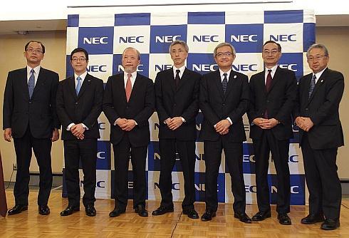 NECの創薬事業参入会見に参加した企業、大学の代表者