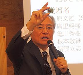 2016年の「TRON Symposium」の記者会見に登壇した坂村健氏