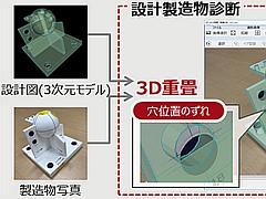 /mn/articles/1612/28/240_news034.jpg