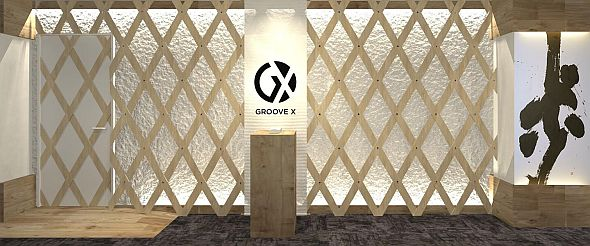 GROOVE Xが人形町に新たに構えた開発拠点のエントランス