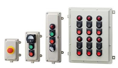 防爆コントロールボックス「EC2B形」
