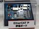 「EtherCAT P」の評価ボード登場、スレーブ開発を支援