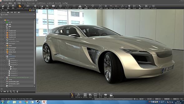 自動車のデザイン分野で広く利用されている3Dビジュアライゼーションソフトウェア「Autodesk VRED」