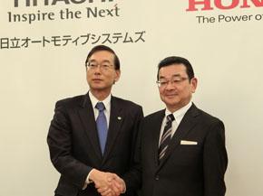 写真左から日立オートモティブシステムズの関秀明氏と、ホンダの八郷隆弘氏
