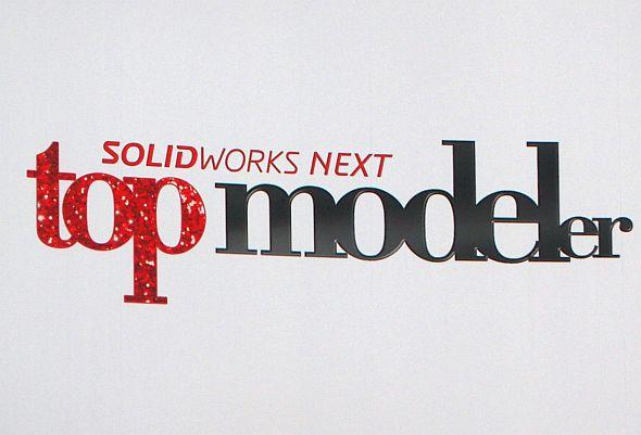 「ソリッドワークス・ネクスト・トップ・モデラー」の始まり始まり