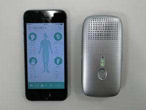 日本で開発した体臭チェックデバイス。ニオイをデジタル化し、数値で示す