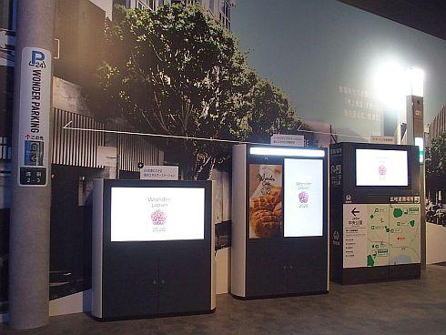無電柱化とパッドマウントのIoT化の展示