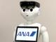 人型ロボットの自走による空港案内を実現するための検証開始
