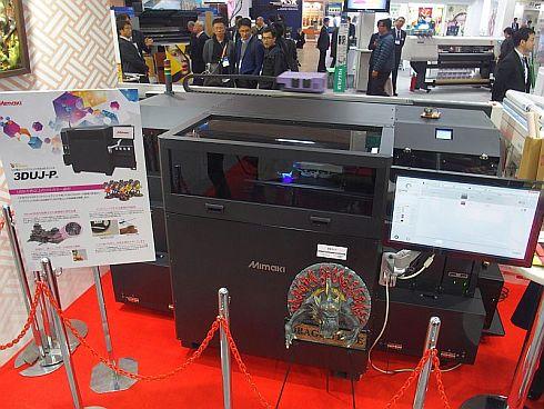 「Japan Shop2017」で公開した「3DUJ-P」の実機