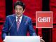 日本が描く産業の未来像「Connected Industries」、世界に発信へ
