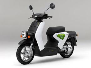 ホンダが過去にリース販売していた電動二輪車「EV-neo」