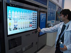 富士電機の画像認識システムを搭載する自動販売機のコンセプトモデル