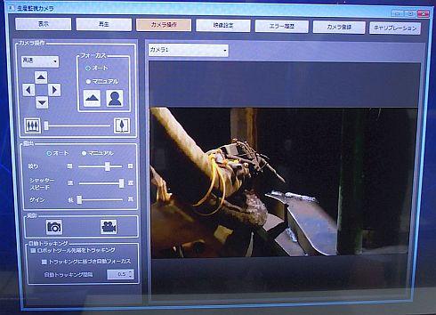カメラで溶接ロボットの作業を監視できる