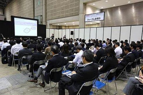 「MEDTEC Japan 2016」のセミナーの様子