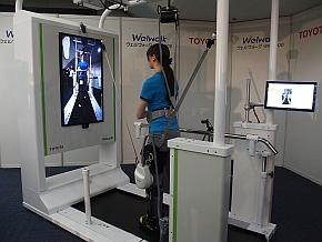 歩行リハビリテーション支援ロボット「ウェルウォーク WW-1000」