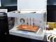 カーボンファイバーを織り込める3Dプリンタ、自由な造形で剛性も確保