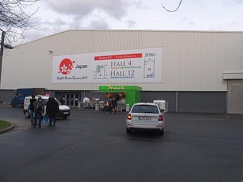 展示会場の外側にジャパン・パビリオンが2つに分かれていることが表示されている