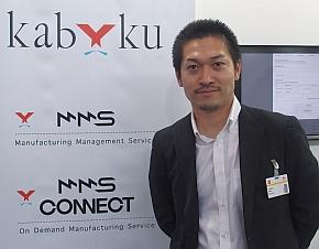 「Kabuku MMS」のクローバル展開をアピールしたカブクの稲田雅彦氏