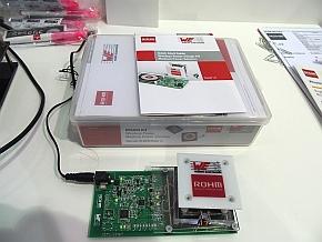 ドイツのコイルメーカーであるウルトエレクトロニクスと開発したロームのワイヤレス給電の開発キット
