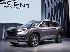 2018年発売の3列シートSUV「ASCENT(アセント)」をイメージしたデザインコンセプトカー