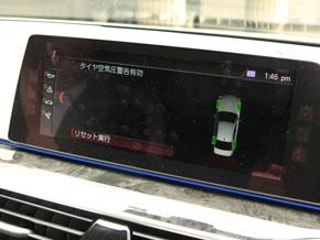 音声入力はタイヤ空気圧のチェックにも対応。車両と連携した新車装着用の車載情報機器ならではの機能だ
