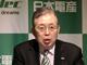 日本電産の業績が4年連続で過去最高、永守氏「売上高10兆円まで辞めない」