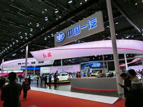 中国地場大手の第一汽車のブース