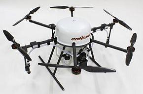 エンルート農業用マルチコプター「AC940-D」