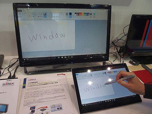 日本マイクロソフトのMA-USBのデモ