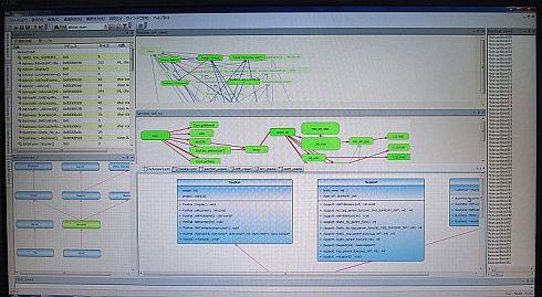 「リゾルバー」の画面イメージ