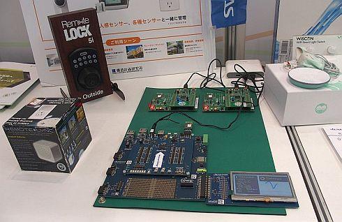 中央にあるのは「Ayla IoTプラットフォーム」に対応する半導体チップを搭載する評価ボード